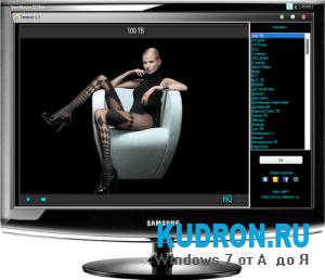 TeleInet 1.52 + Webcutter [Русский]