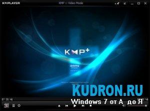 The KMPlayer 3.5.0.77 LAV сборка 7sh3 от 23.01.2013