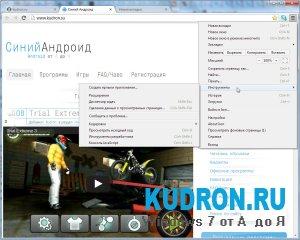 SRWare Iron: Веб-браузер будущего