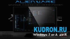 Тема на Windows 7: Alienware Special Edition BLUE By Designfjotten