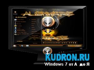 "Тема на Windows 7: ALIENWARE ""X-FORCE"""
