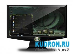 Тема на Windows 7: alien army