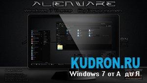 Тема на Windows 7: Alienware DARK Windows 7 Theme by Designfjotten