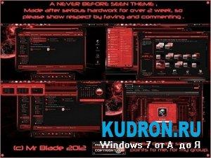 Тема на Windows 7: Arius Red