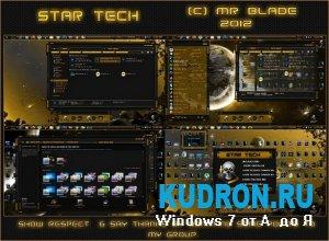 Тема на Windows 7: Star Tech