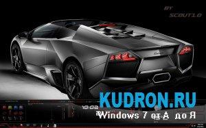 Тема на  Windows 7: Hydra Dark Glass