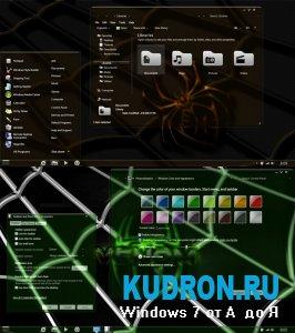 Тема на Windows 7: Chameleon3