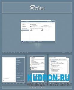 Тема на Windows 7: Relax VS
