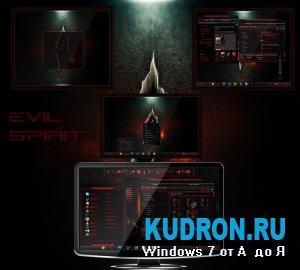 Тема на Windows 7: evil spirit