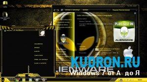 Тема на Windows 7: Alienware yellow