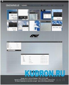 Тема на Windows 7: Snow VII