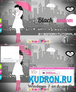 Тема на Windows 7: ScreenSho't BlackRandom