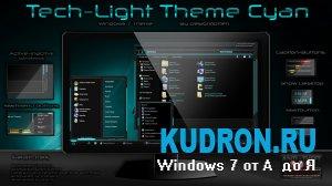 Тема на Windows 7: Tech-Light-Cyan