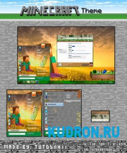 Тема на Windows 7: Minecraft