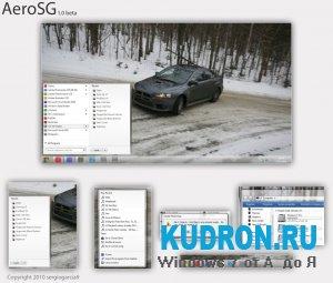 Тема на Windows 7: AeroSG 1.0 Beta