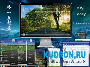 Тема на Windows 7: myway