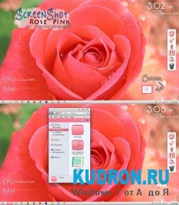Тема на Windows 7: ScreenShot Rose Pink