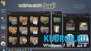 Тема на Windows 7: Windows 7 x86 и x64 BUUF