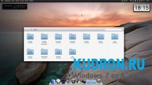 Тема на Windows 7: Dark Lion