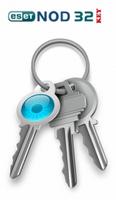 Ключи для ESET NOD32 от 04 мая 2013 года