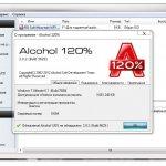 Alcohol 120% 2.0.2.5629 Final [2013,Multi/Ru]