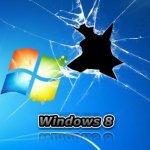 Самая уязвимая Windows 8