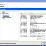 Registry Life 1.71 [Ru/En]